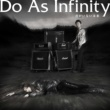 Do As Infinity 深い森