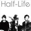 Half-Life アンプラグ