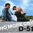 D-51 NO MORE CRY