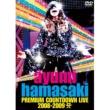 浜崎あゆみ Trauma(ayumi hamasaki PREMIUM COUNTDOWN LIVE 2008-2009 A)