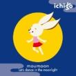 moumoon Let's dance in the moonlight