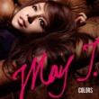May J. ONE MORE KISS / May J. × Zeebra × 難波章浩