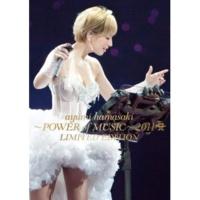浜崎あゆみ SEASONS(ayumi hamasaki ~POWER of MUSIC~ 2011 A)