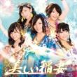 SKE48 JYURI-JYURI BABY (Team S)(Edit ver.)