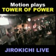 Motion plays Tower of Power Squib Cakes