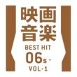 The Starlite Orchestra & Singers アイ・オブ・ザ・タイガー(映画「ロッキー・ザ・ファイナル」から)