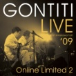 ゴンチチ My favorite things(LIVE at shirakawa hall '09 ~Online Limited 2~)