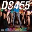 DS455 Beginnin' of Love feat.THA DSC