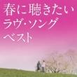 マルーン5/ウィズ・カリファ ペイフォン feat.ウィズ・カリファ (feat.ウィズ・カリファ)