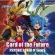 サイキックラバー×Suara Card of the Future