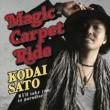 佐藤広大 Magic Carpet Ride