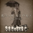 AKIHIDE RAIN MAN