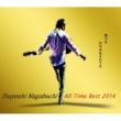 長渕 剛 Tsuyoshi Nagabuchi All Time Best 2014 傷つき打ちのめされても、長渕剛。