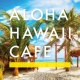 Palette Sounds Productions ALOHA HAWAII CAFE