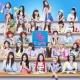 E-girls Highschool love