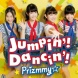 Prizmmy☆ Jumpin'! Dancin'!