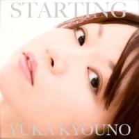 響野ユカ STARTING