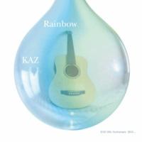 KAZ Rainbow
