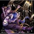 光田 康典 黒執事 Book of Circus Original Soundtrack