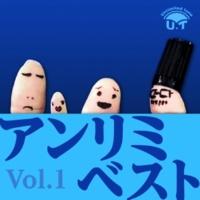 Unlimited tone アンリミベスト vol.1