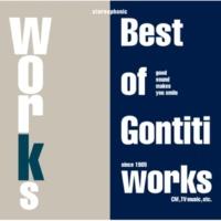 ゴンチチ WORKS〜The Best of Gontiti Works〜