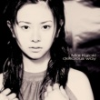 "倉木麻衣 ""Love, Day After Tomorrow"""