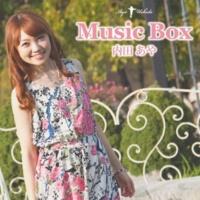 内田あや Music Box