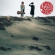 GLIM SPANKY SUNRISE JOURNEY