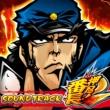 Daito Music 押忍!番長2 サウンドトラック