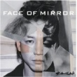ガーターヴェルト FACE OF MIRRO