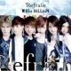 Blu-BiLLioN Refrain