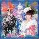 中川 翔子 無限∞ブランノワール (Complete Edition)