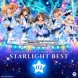 V.A. THE IDOLM@STER CINDERELLA GIRLS STARLIGHT BEST 02