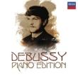 フィリップ・カサール Debussy: Les soirs illuminés par l'ardeur du charbon