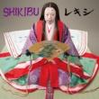 レキシ SHIKIBU feat. 阿波の踊り子