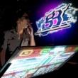 DJ-g3/サンプラザ中野くん On My Way (feat. サンプラザ中野くん)