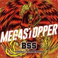 MEGASTOPPER Bop!!