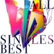 シド SID ALL SINGLES BEST