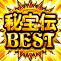 Daito Music 秘宝伝 BEST