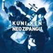 KUNI-KEN PASSION