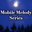Mobile Melody Series 宙船 (そらふね) (TOKIO : オリジナル歌手) (ドラマ「マイ☆ボス マイ☆ヒーロー」より)