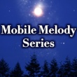 Mobile Melody Series Mobile Melody Series omnibus vol.408