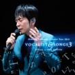 德永英明 Concert Tour 2015 VOCALIST & SONGS 3 FINAL at ORIX THEATER