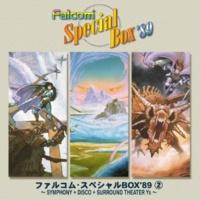 Falcom Sound Team jdk ファルコム・スペシャルBOX'89(2)