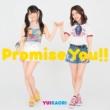 ゆいかおり(小倉唯&石原夏織) Promise You!!
