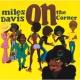 Miles Davis オン・ザ・コーナー