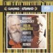 Jascha Heifetz ヴァイオリン協奏曲ニ長調Op.77 II. Adagio