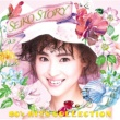 松田 聖子 SEIKO STORY 〜80's HITS COLLECTION〜