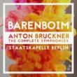 シュターツカペレ・ベルリン/ダニエル・バレンボイム ブルックナー:交響曲全集