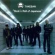タケバン Rock'n Roll of Japanese